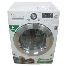 Máy giặt cửa ngang LG dùng có tốt không?