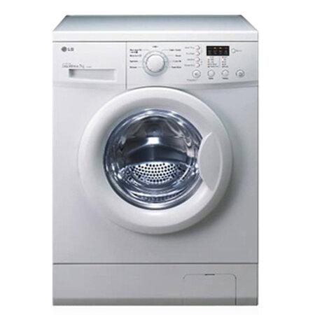 Máy giặt LG WD8600: Êm ái, tiện dụng