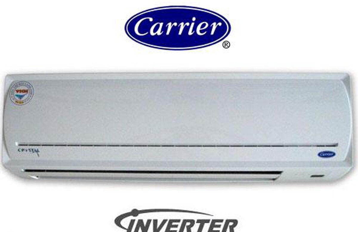 Máy lạnh Carrier 1 chiều giá rẻ nhất bao nhiêu tiền trên thị trường 1/2018