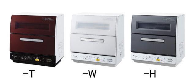 Máy rửa bát mini nội địa Panasonic NP-TR8 có tốt không?
