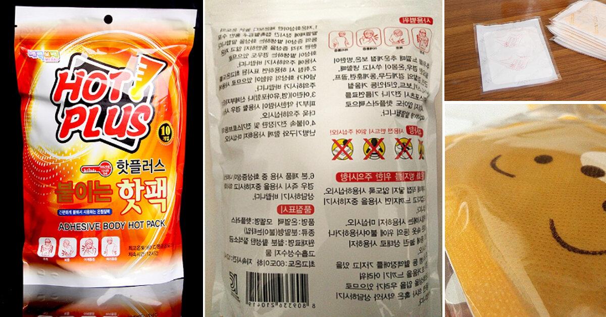 Miếng dán giữ nhiệt Hàn Quốc Hot Plus có tốt không ? Giá bao nhiêu ?