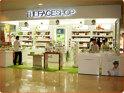 Danh sách các cửa hàng The Face Shop chính hãng tại Việt Nam