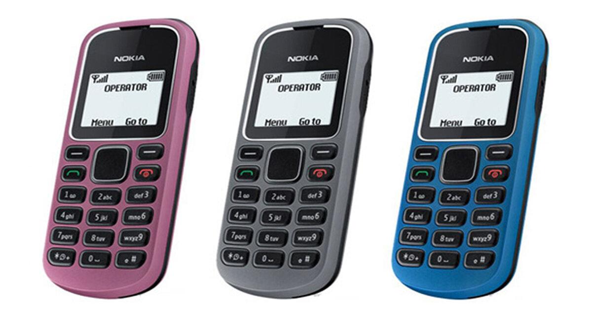 Mua mới điện thoại Nokia 1280 giá bao nhiêu tiền hiện nay?