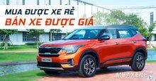 Muaxere.com giúp bạn mua ô tô chất lượng tốt với giá rẻ