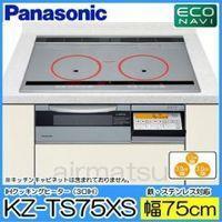 Bếp từ đôi Panasonic KZ - TS75XS