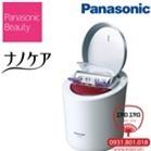 {Nhận order} Máy xông hơi da mặt nóng lạnh Panasonic EH-SA96-P