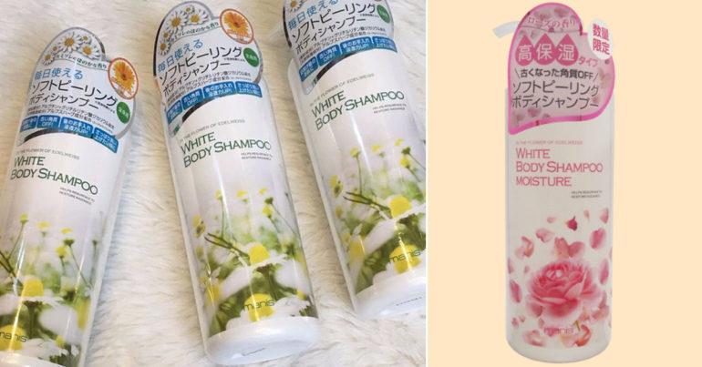 Review sữa tắm trắng da Manis White Body Shampoo 450ml