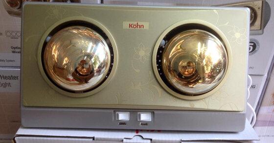 Nên chọn đèn sưởi nhà tắm 2 bóng Sunhouse hay Braun ?