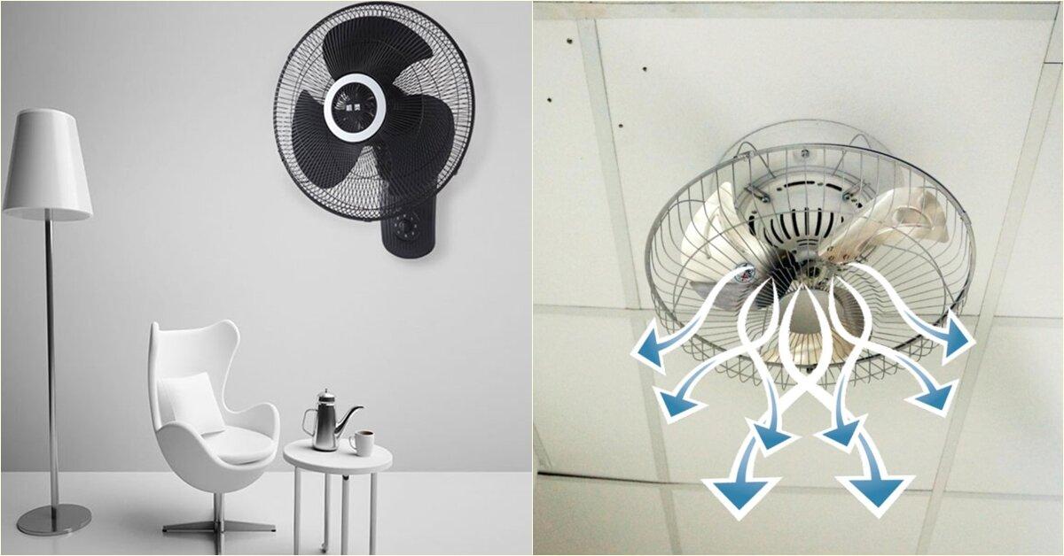 Nên dùng quạt đảo trần hay quạt treo tường trong nhà?