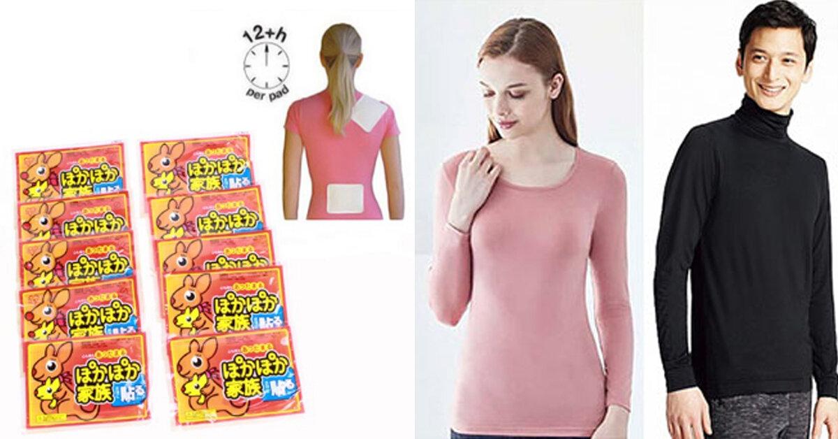 Nên mua áo giữ nhiệt hay miếng dán giữ nhiệt dùng trong mùa đông thì tiện ?