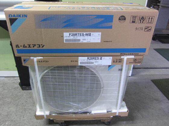 Nên mua điều hòa đaikin 12000btu 2 chiều inverter hay Panasonic