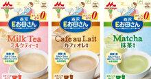 Nên uống sữa bầu Morinaga vào thời điểm nào là tốt nhất cho em bé ?