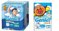 Nguồn gốc xuất xứ bỉm Genki từ nước nào ? Bỉm Genki có tốt không ? Giá bao nhiêu ?
