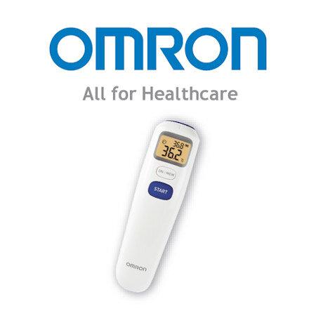 Nhiệt kế điện tử Omron chính hãng giá bao nhiêu tiền?