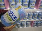 Những điều mẹ cần lưu ý khi mua sữa bột Glico Icreo nội địa cho con