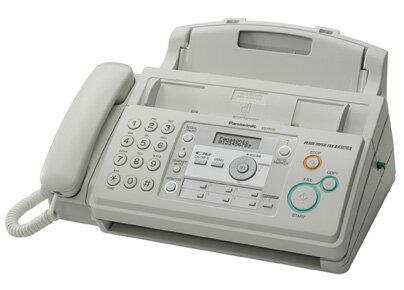 Những gợi ý giúp bạn lựa chọn máy fax dễ dàng hơn
