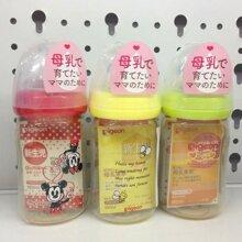 Những lí do mẹ nên chọn bình sữa Pigeon nội địa Nhật cho bé