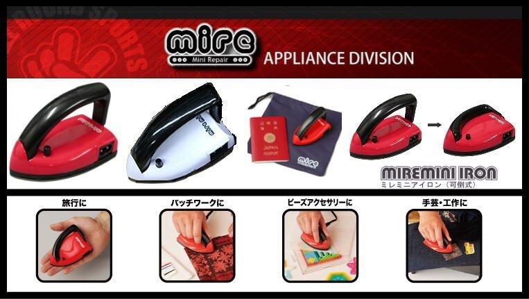 Những lí do nên lựa chọn bàn ủi du lịch mini Nhật Mire