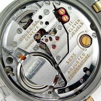 Những lỗi thường gặp ở đồng hồ quartz và cách xử lý