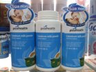 Những lưu ý khi sử dụng sữa non Goodhealth dạng bột cho bé