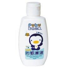 Những sản phẩm chống muỗi dành cho trẻ em phổ biến trên thị trường