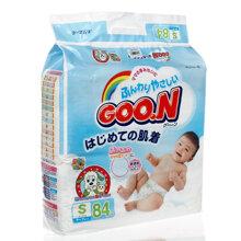 Những vấn đề mẹ có thể gặp phải khi sử dụng tã Goon cho bé