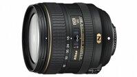 Nikon ra mắt 3 mẫu lens Nikkor công nghệ mới vào 16/7