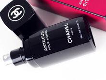 Nước hoa nam Chanel Antaeus for men – sự kết hợp của cổ điển và hiện đại