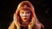 Nước hoa nữ Pháp Chanel Chance Eau Vive EDT – kiểu dáng đẹp mắt, mùi hương thanh lịch