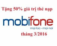 Tổng hợp khuyến mãi nạp thẻ Mobifone tháng 3/2016
