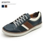 Giày sneaker nam trẻ trung 407310
