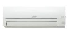 Điều hòa Mitsubishi Electric inverter giá rẻ MSY-GH10VA cho phòng ngủ nhỏ