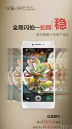 Oppo khoe camera khủng trên smartphone không viền R7