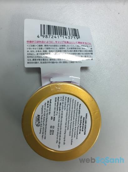 Review sáp thạch dưỡng ẩm tối ưu Hada Labo Gokujyun Premium Balm 25g chi tiết mặt sau