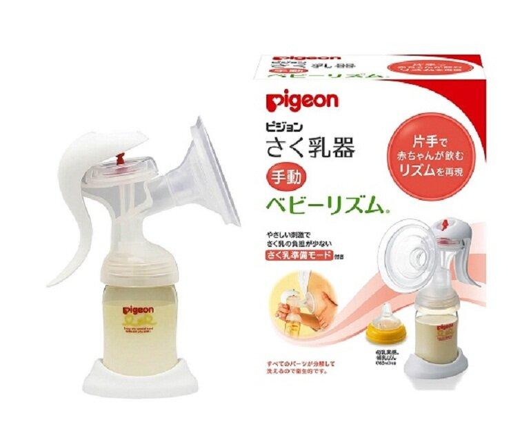Review máy hút sữa Pigeon có mấy loại, nên chọn mua loại nào thì tốt cho bé?