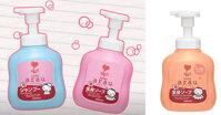 Phân biệt 3 loại sữa tắm Arau hồng, cam, xanh trên thị trường hiện nay