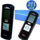 Máy ghi âm Safa R1100 - 4GB