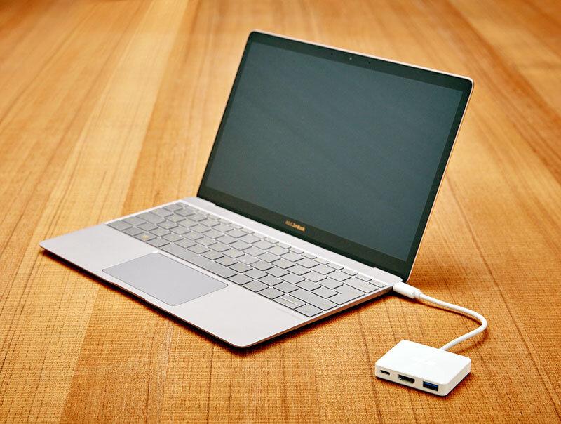 Laptop 7 triệu đáng mua siêu mỏng nhỏ gọn