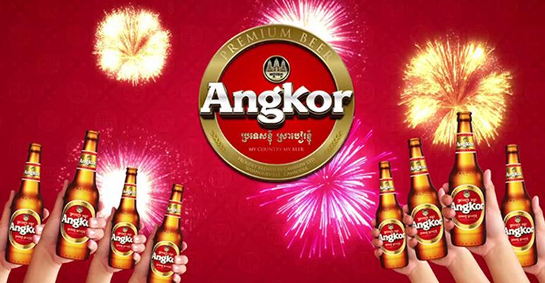 Bia Angkor do nước nào sản xuất ?