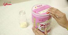 Sữa Glico Icreo chính hãng giá bao nhiêu tiền ?