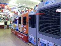 Quạt điều hòa không khí dùng có tốt không?