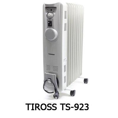 Quạt sưởi dầu Tiross có tốt không, giá bao nhiêu tiền ?