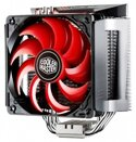 Quạt tản nhiệt Cooler Master X6 – Sản phẩm hoàn hảo dành cho game thủ