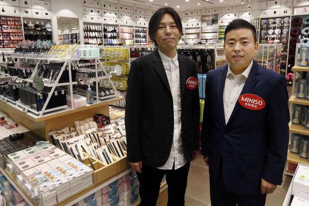Hai ông chủ của thương hiệu Miniso