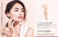 Review bộ kem dưỡng trắng da Shiseido có tốt không, giá bao nhiêu