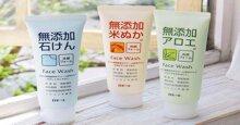 Review chi tiết về sữa rửa mặt cám gạo Rosette Nhật cho da nhạy cảm