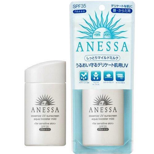 Review kem chống nắng cho da nhạy cảm của Shiseido Essence UV Aqua Booster Mild