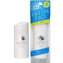 Review kem chống nắng Shiseido Anessa Mild Face Sunscreen SPF 46 PA+++