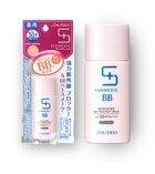 Review kem chống nắng trang điểm Shiseido BB Sunmedic
