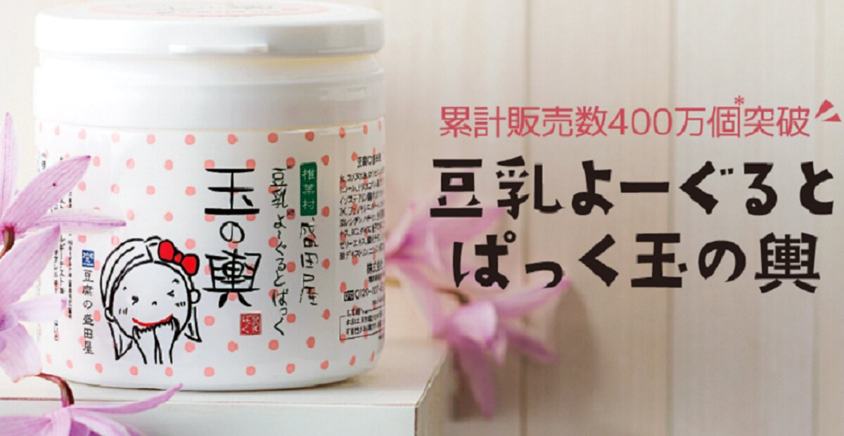 Review mặt nạ đậu hũ Tofu Moritaya – mặt nạ cấp ẩm, sáng da